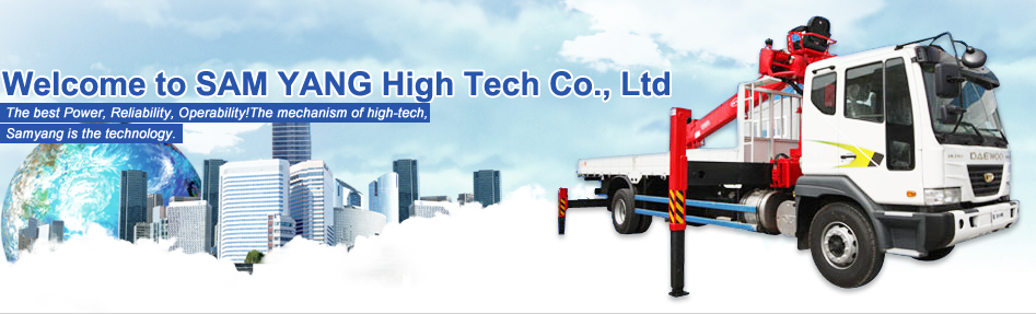 SamYang High Tech Co,. Ltd